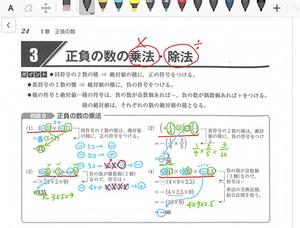 class-display2.jpg