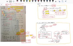 class-display4.jpg