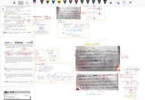 class-display5.jpg